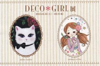 20130914-16decogirl.jpg